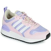 Παπούτσια Κορίτσι Χαμηλά Sneakers adidas Originals ZX 700 HD J Ροζ /  clair