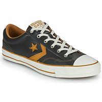 Παπούτσια Άνδρας Χαμηλά Sneakers Converse STAR PLAYER TECH CLIMBER OX Grey / Moutarde