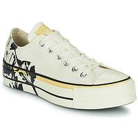 Παπούτσια Γυναίκα Χαμηλά Sneakers Converse CHUCK TAYLOR ALL STAR LIFT HYBRID FLORAL OX Άσπρο
