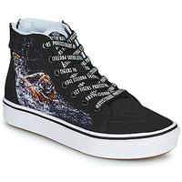 Παπούτσια Αγόρι Ψηλά Sneakers Vans SK8-HI Black