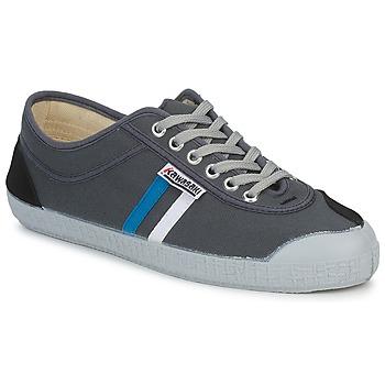 Παπούτσια Χαμηλά Sneakers Kawasaki RETRO Grey