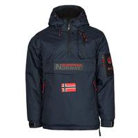 Υφασμάτινα Άνδρας Παρκά Geographical Norway BARKER Marine