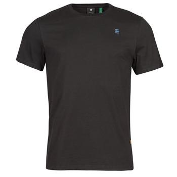 Υφασμάτινα Άνδρας T-shirt με κοντά μανίκια G-Star Raw BASE-S R T SS Black
