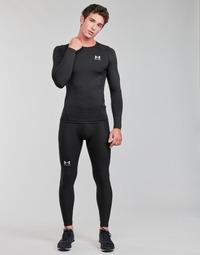 Υφασμάτινα Άνδρας Κολάν Under Armour UA HG ARMOUR LEGGINGS Black / Άσπρο