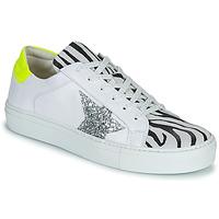 Παπούτσια Γυναίκα Χαμηλά Sneakers Betty London PANILLE Άσπρο