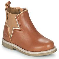 Παπούτσια Κορίτσι Μπότες Citrouille et Compagnie PRATO Camel