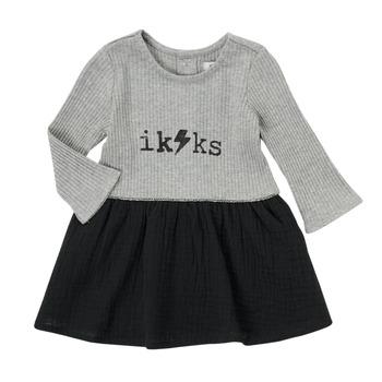 Υφασμάτινα Κορίτσι Κοντά Φορέματα Ikks CARAMEL Multicolour