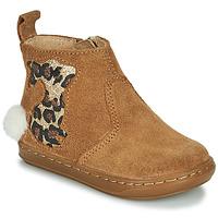 Παπούτσια Κορίτσι Μπότες Shoo Pom BOUBA PIMPIN Brown