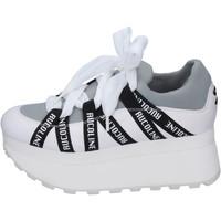 Παπούτσια Γυναίκα Slip on Rucoline BH412 Άσπρο