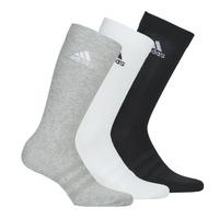 Εσώρουχα Αθλητικές κάλτσες  adidas Performance LIGHT CREW X3 Grey / Άσπρο / Black