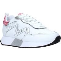 Παπούτσια Γυναίκα Χαμηλά Sneakers Manila Grace S673LU λευκό