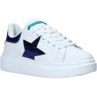 Παπούτσια Γυναίκα Χαμηλά Sneakers Shop Art SA050110 λευκό