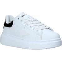 Παπούτσια Παιδί Χαμηλά Sneakers Shop Art SA050301 λευκό