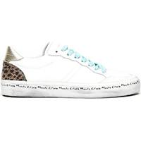 Παπούτσια Γυναίκα Χαμηλά Sneakers Manila Grace S640CU λευκό