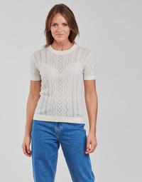 Υφασμάτινα Γυναίκα Μπλούζες Betty London PAVARI Άσπρο