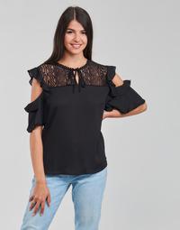 Υφασμάτινα Γυναίκα Μπλούζες Moony Mood PIPAS Black