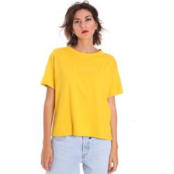 Υφασμάτινα Γυναίκα T-shirt με κοντά μανίκια Invicta 4451248/D Κίτρινος