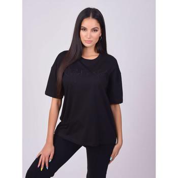 T-shirt με κοντά μανίκια Project X Paris T-shirt femme basic [COMPOSITION_COMPLETE]