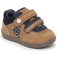 Παπούτσια Sneakers Mayoral 25520-18 Brown