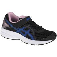 Παπούτσια Κορίτσι Τρέξιμο Asics Jolt 2 PS Noir