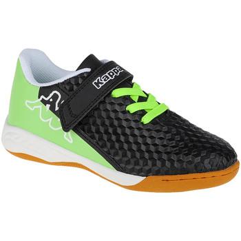 Παπούτσια Sport Kappa Aversa K [COMPOSITION_COMPLETE]