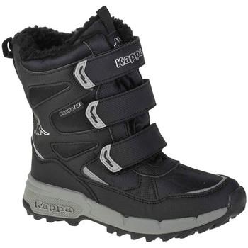 Μπότες για σκι Kappa Vipos Tex K [COMPOSITION_COMPLETE]