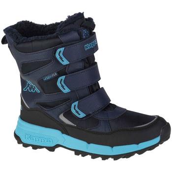 Μπότες για σκι Kappa Vipos Tex T [COMPOSITION_COMPLETE]