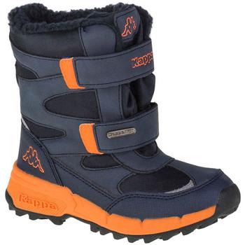 Μπότες για σκι Kappa Cekis Tex K [COMPOSITION_COMPLETE]