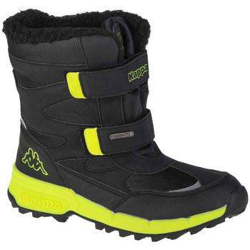 Μπότες για σκι Kappa Cekis Tex T [COMPOSITION_COMPLETE]