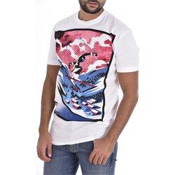 Υφασμάτινα Άνδρας T-shirt με κοντά μανίκια Dsquared S71GD0562 Άσπρο