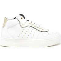 Παπούτσια Παιδί Χαμηλά Sneakers 4us 4U-062 λευκό