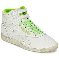 Παπούτσια Γυναίκα Fitness Reebok Sport F/S HI Άσπρο