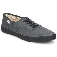 Παπούτσια Χαμηλά Sneakers Victoria Tribu Anthracite