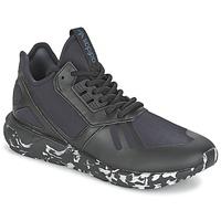Χαμηλά Sneakers adidas Originals TUBULAR RUNNER
