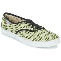 Παπούτσια Γυναίκα Χαμηλά Sneakers Victoria INGLES GEOMETRICO LUREX Beige / Citron / Black