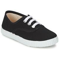 Παπούτσια Παιδί Χαμηλά Sneakers Citrouille et Compagnie KIPPI BOU Black