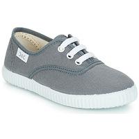 Παπούτσια Παιδί Χαμηλά Sneakers Citrouille et Compagnie KIPPI BOU Grey