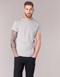 Υφασμάτινα Άνδρας T-shirt με κοντά μανίκια BOTD ESTOILA Grey / Chiné