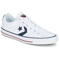 Παπούτσια Χαμηλά Sneakers Converse STAR PLAYER  OX Άσπρο