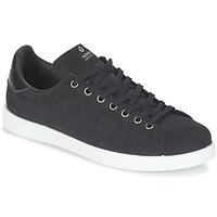 Παπούτσια Άνδρας Χαμηλά Sneakers Victoria DEPORTIVO ANTELINA H Black