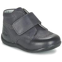 Παπούτσια Παιδί Μπότες Kickers BILOU Black