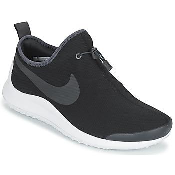 Παπούτσια Άνδρας Χαμηλά Sneakers Nike PROJECT X Black