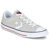Παπούτσια Χαμηλά Sneakers Converse STAR PLAYER CORE CANVAS OX Grey /  clair / Άσπρο
