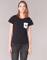 Υφασμάτινα Γυναίκα T-shirt με κοντά μανίκια Yurban FIALA Black