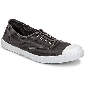 Παπούτσια Γυναίκα Slip on Chipie JOSEPH Grey