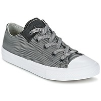 Παπούτσια Παιδί Χαμηλά Sneakers Converse CHUCK TAYLOR ALL STAR II BASKETWEAVE FUSE TD OX Grey / Άσπρο