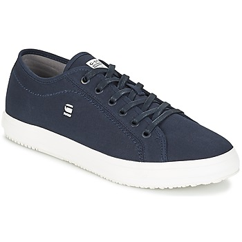 Xαμηλά Sneakers G-Star Raw KENDO