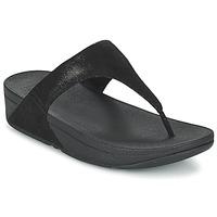 Παπούτσια Γυναίκα Σαγιονάρες FitFlop SHIMMY SUEDE TOE-POST Black