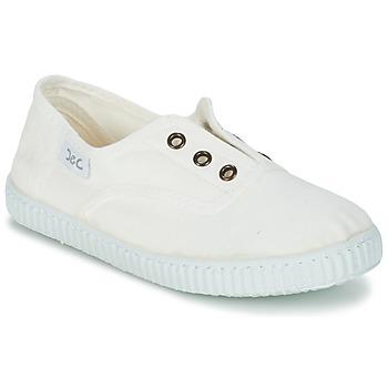 Παπούτσια Παιδί Χαμηλά Sneakers Citrouille et Compagnie GAMBOUTA άσπρο