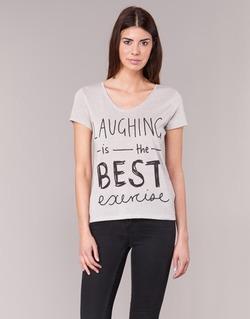 Υφασμάτινα Γυναίκα T-shirt με κοντά μανίκια Only MUSIC CAN CHANGE ECRU